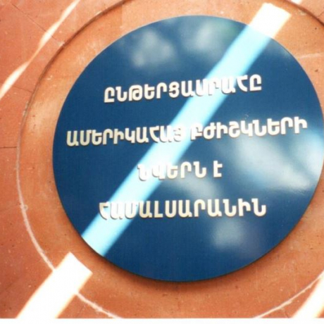 70th Anniversary of YSMU - September 2000