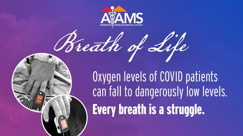 AAMS_Oxygen_Slide_V1