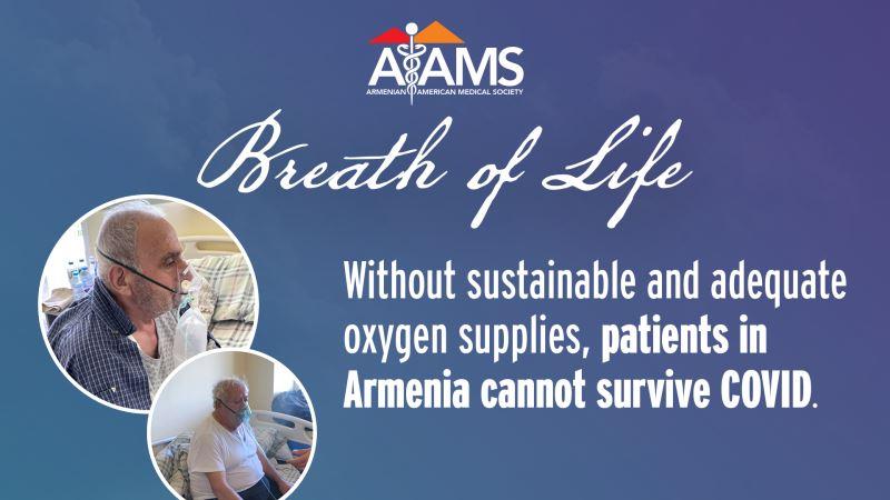 AAMS_Oxygen_Slide_V2