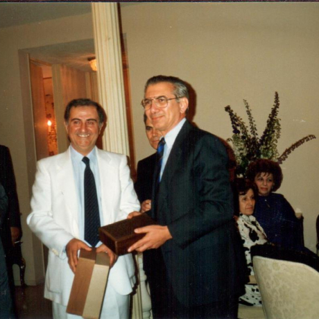 Fourth Armenian Medical World Congress - May 1988 Hosted by the AAMSC