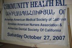 2007 Health Fair - 10.27.07