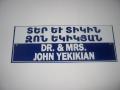 areguni_clinic_grand_opening_year_2007_10