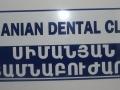 areguni_clinic_grand_opening_year_2007_14