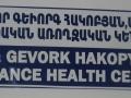 areguni_clinic_grand_opening_year_2007_17