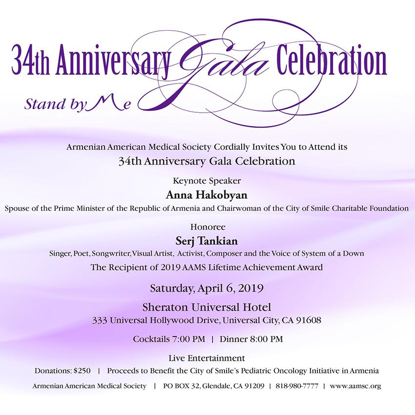 AAMS' 34th Anniversary Celebration - AAMS AAMS